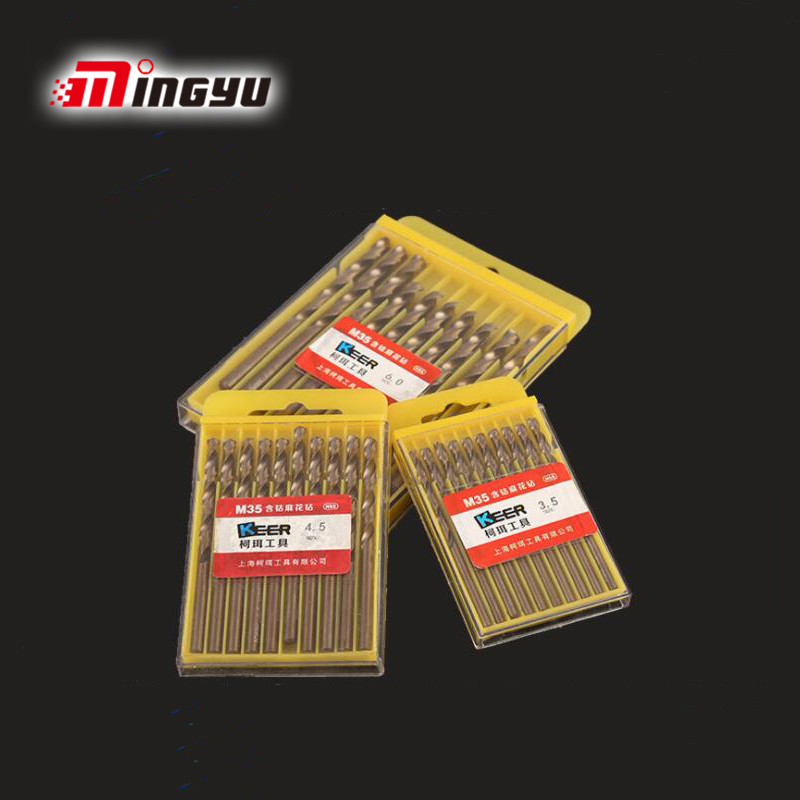 <font><b>1.5</b></font> <font><b>mm</b></font>-16.0 <font><b>mm</b></font> Diameter Cobalt High Speed Steel Twist <font><b>Drill</b></font> Bit Set For Stainless Steel Hole Making Power Tools M35 <font><b>Drill</b></font> Bits image