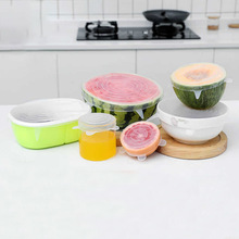 Silicone Cover Stretch Lids Reusable Airtight Food Wrap Covers Keeping Fresh Seal Bowl Stretchy Wrap Kitchen Cookware