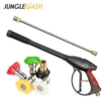 цена на JUNGLEFLASH High Pressure Washer Water Spray Gun Car Washer Gun For Karcher Pressure Washer Pistol M22 280bar 4000psi