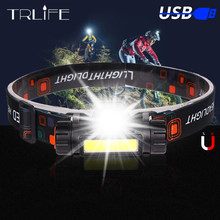 LED Bicycle Headlight 2light mode USB Rechargeable COB Headlamp with magnet Ride lamp Waterproof Bike light Cycling lighting(China)