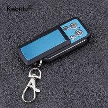 Kebidu 433 433mhzのリモコンコードスキャナゲート用ワイヤレスrf 4チャンネル電動クローニングゲートガレージドア車のキーホルダー