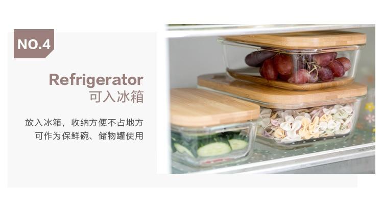 木盖玻璃饭盒-散装_08.jpg