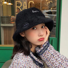 Korean-style Autumn And Winter Black And White with Pattern Plush Hat Children Casual Fashion Warm Lettered Cute Smiling Face Em(China)