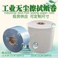Чистая бумажная рулон промышленная фильтровальная бумага без влаги бумага