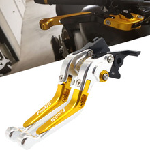 For BMW F700GS F 700 GS F700 GS 2013 2014 2015 CNC Motorcycle Brake Clutch Levers Adjustable Racing Motorcycle Accessories масляный фильтр для мотоциклов ahl 3pcs bmw f700gs f 700gs f700 gs f 700 gs 700