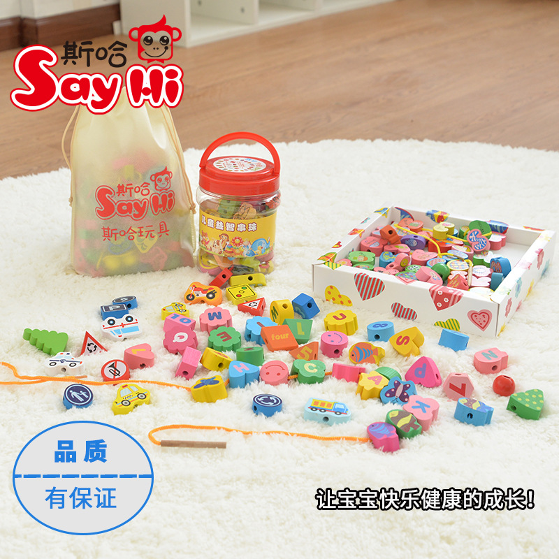 Toy Educational Wooden Bead Children Beaded Bracelet Baby Mainland China 10-30 Yuan Bead-stringing Toy Building Blocks GIRL'S An