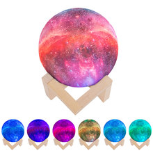 16 Colors USB 3D Print Star Galaxy Moon Lamp Changeable Touch Home Decor Creative Gift Led Night Light Dropshipping