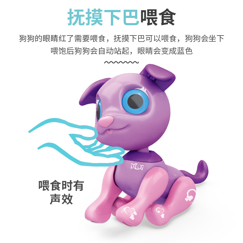 Intelligent Robot Dog Children AI Music Lights Voice Stupid Pet Dog Electric Puppy Sensing Electronic Toy