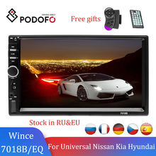 Podofo-reproductor Multimedia MP5 para coche, pantalla táctil de 7