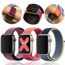 Strap for Apple watch band 42mm 38mm 44mm 40mm correa iwatch series 5 4 3 2 1 Sport loop Bracelet for apple watch 4 accessories strap for apple watch band 42mm 38mm 5 4 3 correa iwatch 44mm 40mm sport loop bracelet apple watch 5 4 accessories 5 3 2
