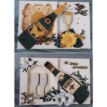 Drinkware Metal Cutting Dies Stitch Troqueles De Corte Scrapbooking Die Cut Stencil Happy Birthday