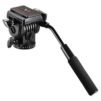 360 Degree Fluid Head Tripod w/ 1/4 Inch QR Plate up to 5kg for Canon Nikon