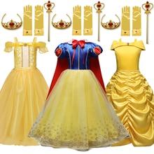 Fantasia vestido menina vestido de princesa vestido de festa de aniversário vestido trajes para crianças meninas roupas fantasia vestidos