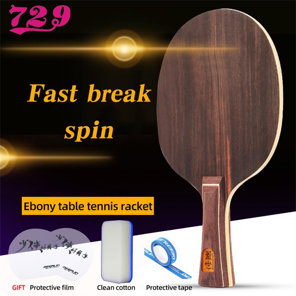 Original 729 Friendsh Ebony 5/7 Table Tennis Blade Professional Table Tennis Racket Offensive Arc Ping Pong Blade 729 Ebony
