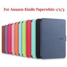 Ультратонкий Умный Магнитный защитный чехол из искусственной кожи, чехол книжка для Amazon Kindle Paperwhite 1/2/3 DP75SDI