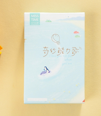 L124- Magic Songs Paper Greeting Card Lomo Card(1pack=28pieces)