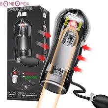 Blowjob Male Masturbator Penis Pump Vibrator for Men Sucking Vacuum Pump Penis Massager Glans Stimulator Pussy Sex Toys for Men
