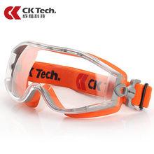 CK Tech.Safety Glasses Transparent PC Lens Eyeglasses High Strength Anti-impact Protective Eyewear Anti-fog Dust Sporty Goggles