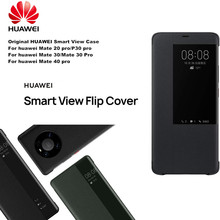 Original Huawei Mate 20 Pro/P30 Pro/Mate 30 Pro/Mate 40 Pro Smart View Mirror leather  Protection Cover Flip Auto Sleep case