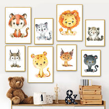 Лев тигр леопард Рысь Каракал Ягуар Куб Детская настенная Картина