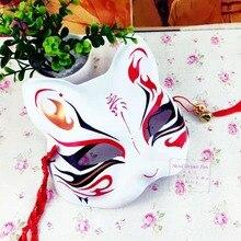 Стильная красивая Мужская Devil Way Wei Wuxian Pulp пластиковая маска для лица с лисой, ручная роспись