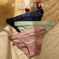 3PCS Fashion cotton briefs sexy panties for women Seamless Panty Bikini Thongs female Lingerie Low-Rise ladies underwear Solid
