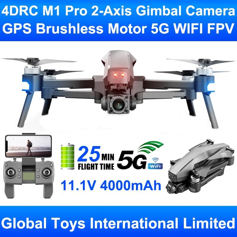 Nova 4drc m1 pro 2-axis cardan profissional 4k câmera hd motor sem escova gps 5g wifi fpv rc zangão quadcopter 2km distância de voo