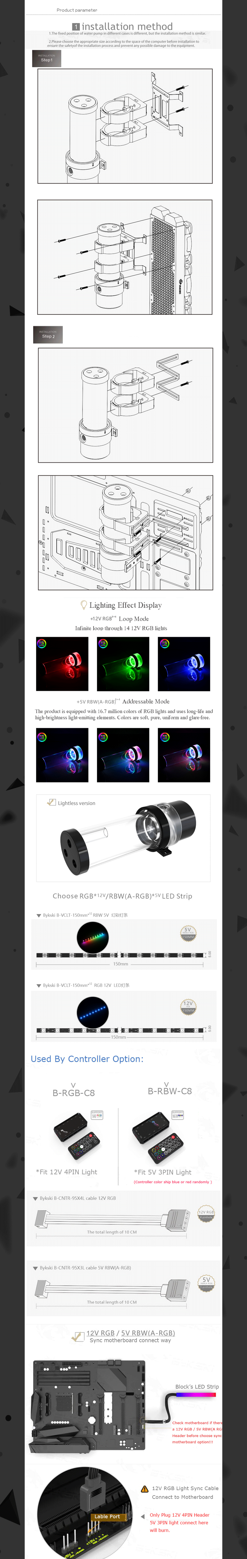 Bykski Ddc Series Pump Reserovir Combination With Lighting Maximum Flow 400L / H Max Lift 3 Meter For Computer Water Cooling