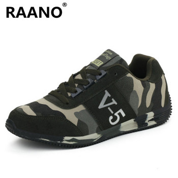 Size 35-44 Men Women Casual Shoes New Spring Summer Military Trainers  Shoes Unisex Camouflage Sneakers Lace Up Couple Shoes