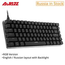 Gaming Schakelaar Russisch/Engels Rgb