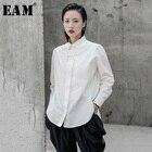 [EAM] Women White Sp...