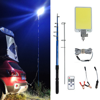 Portable searchlight storage battery recargable 12V LED Camping Tent Light off road lights for cars Repair 4.5m Fishing rod