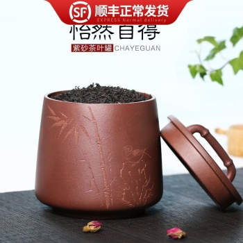 Household purple sand tea pot medium ceramic sealed pot Pu'er green tea black tea storage pot small tea pot gift box