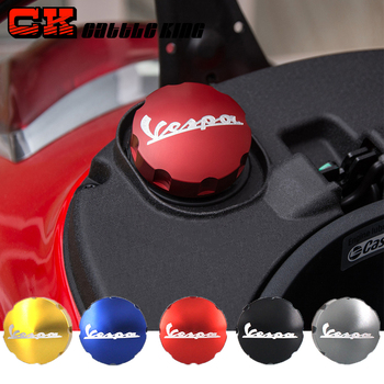 Motorcycle Gas Fuel Tank Cap  1