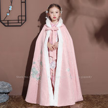 Chinese Traditional Baby Girls Embroidery Cloak Hanfu Children Princess Formal Dress Kids Ancient Style Coats Fur Hooded Capes(China)