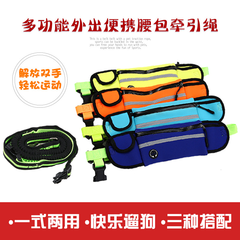 Multi-functional Traction Belt Dog Traction Pet Wallet Sports Hand Holding Rope Reflective Waterproof Running Hand Holding Rope