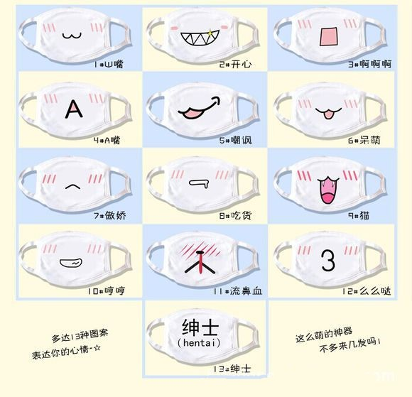 10pcs/bag Unisex Cute Anime Cartoon Bear Mouth Mask Kawaii Anti Dust Face Protection Mask Winter Cotton Funny Anime Accessories