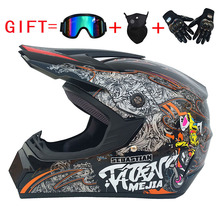 Four seasons cross country helmet, male full helmet, motorcycle helmet, road racing cross country helmet, three pieces for free цена 2017