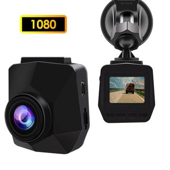 Car DVR Camera 1080P Full HD 1.5 inch LCD Screen 140 Degree Dashcam Video Registrars for Cars Night Vision G-Sensor Dash Cam image