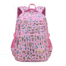Водонепроницаемые детские школьные сумки для девочек рюкзаки