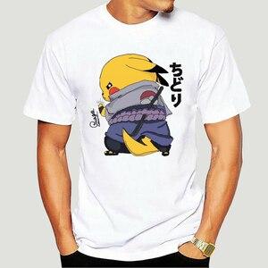 Men T Shirt Naruto picachu bolbasor Anime Funny Crossover Artsy Awesome Artwork Printed BaseBalll Short Sleeve Tee Shirt-2499D(China)