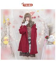 Kawaii girl gothic lolita coat loli Autumn and winter vintage japanese sweet lolita overcoat falbala love button victorian coat