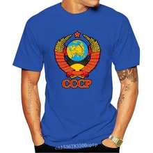Printed Short Sleeve T Shirt MenTops New T-Shirt Soviet Coat of Arms Rare Designe Ussr Russia Moscow Hq Printbrand Clothing