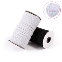5yards 3 4 5 6 8 10 12MM Sewing Elastic Band Masks High Elastic Flat Band Jewelry Waist Band Sewing Rope For DIY Mask Making cheap Xinyao Cords mask material 500cm Jewelry Findings COTTON T4110 Black White width 3 4 5 6 8 10 12 mm 5yards lot solid diy mask for kids