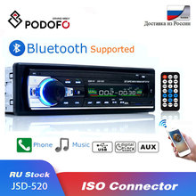 Podofo 블루투스 Autoradio 자동차 스테레오 라디오 FM Aux 입력 수신기 SD USB JSD 520 12V 대시 1 din 자동차 MP3 USB 멀티미디어 플레이어