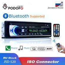 Podofo Bluetooth Autoradio araba Stereo radyo FM Aux girişi alıcı SD USB JSD 520 12V In dash 1 din araba MP3 USB multimedya oynatıcı