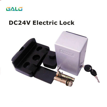 24VDC Electric lock for gate opener,electric bolt lock for swing gate opener silver