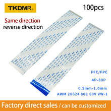 100PCS Flat flexible cable FFC FPC LCD cable AWM 20624 80C 60V VW-1 FFC-0.5MM 1.0MM 4/5/6/8/10/12/14/16/18/20/15/7 Pin