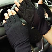 Guantes de conducción de automóviles para hombre, protectores de manos de medio dedo, finos, transpirables, antideslizantes