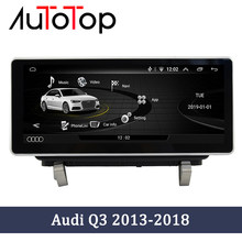 "Autotop android 10.0 rádio multimídia do carro para audi q3 2013-2018 gps navi estéreo 2 + 32gb ram wifi bt aux carro dvd gps 8.8/10.25"""
